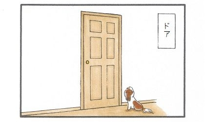 Open The Door☆カリカリ編-1
