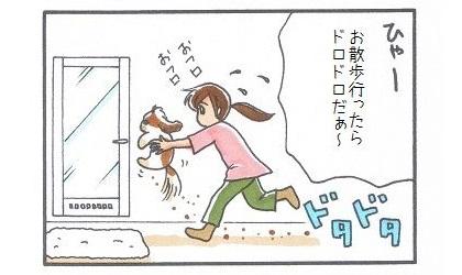 お風呂へダイブ-1