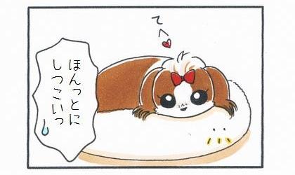 犬の寝ているクッションの上についているひっつき虫を発見する飼い主。本当にしつこいっ