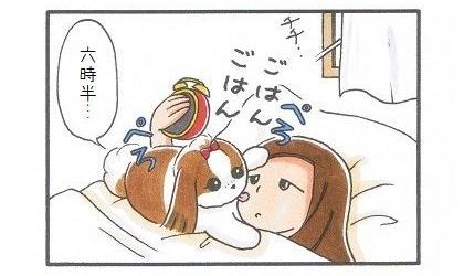 目覚まし犬-1