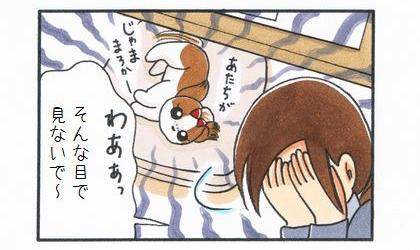 ママっ子 5-4