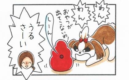 ビッグ☆コング「コングワブラー」 2-3