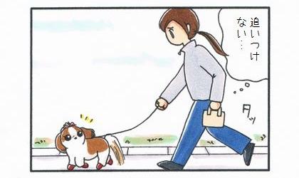 お散歩 DE 徒競走-2