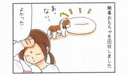 無事犬が綿を引きずりだしたぬいぐるみのおもちゃを回収しました。よかった…
