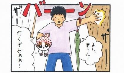 犬用レインコート -1日目--3