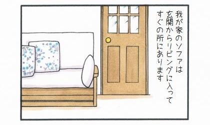 止まり木-1