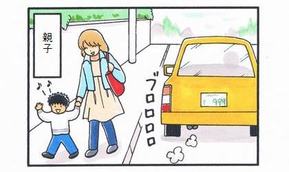 道路の歩き方-2