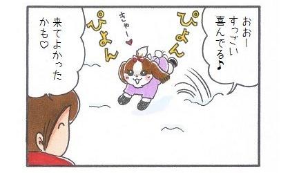 雪のお散歩 1-2