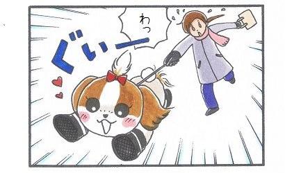雪解けのお散歩 1-3