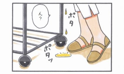 ペット用カート☆マーキング編-2