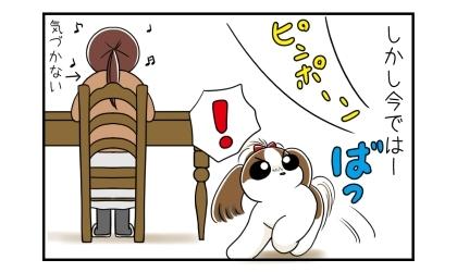 しかし今では。インターホンが鳴る。即効で反応する犬、イヤホンで音楽を聴いていて気づかない飼い主