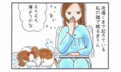 夫の布団にIN!-1