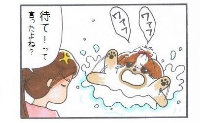 お風呂へダイブ-4