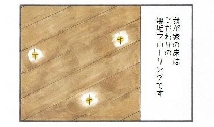 けもの道-1