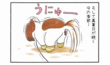 乾燥肌-2