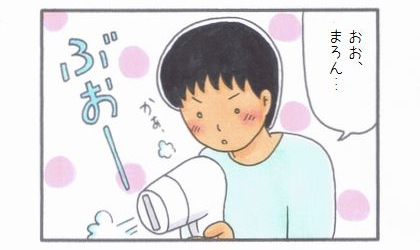 ビューティフル・まろん-3