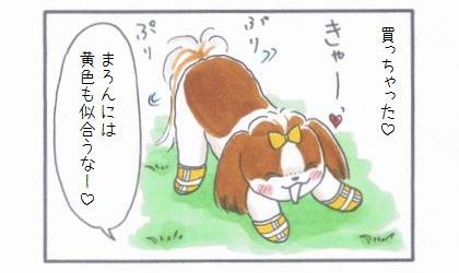 色合わせ-4