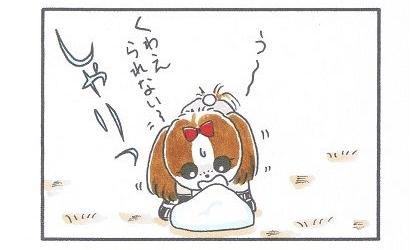 雪解けのお散歩 2-2