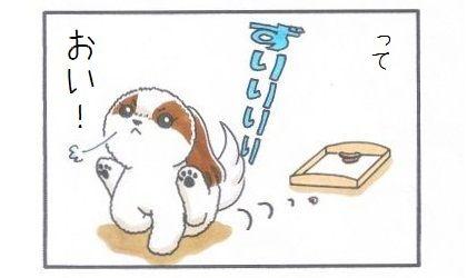 キレてな~い-4