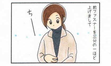 冬の風物詩「腹ゆりかご」-1