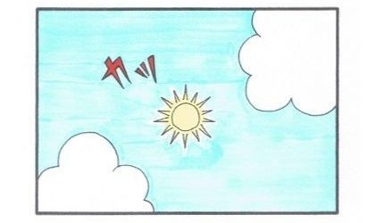 真夏のお散歩-1