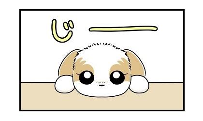 トーストの香りe 4コマ犬漫画 ぷりんちゃんねる