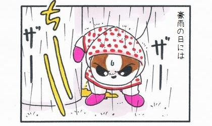 豪雨の日には。犬が電柱におしっこでマーキング
