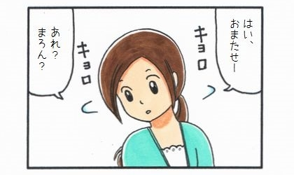 Return to 布団-3
