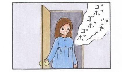 枕強奪-3