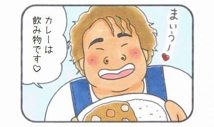 プチトマトLove -石ちゃん編--3