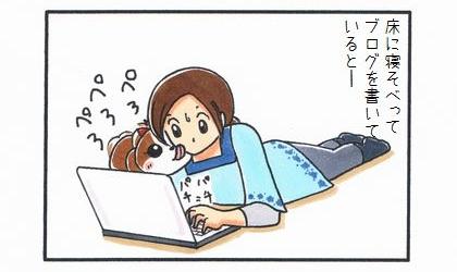 またまたキス魔ぁ~-1