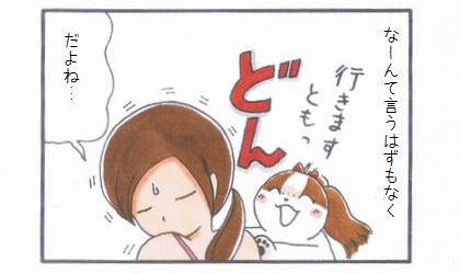猛暑日でもお散歩-4