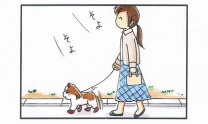 犬も歩けば…-1