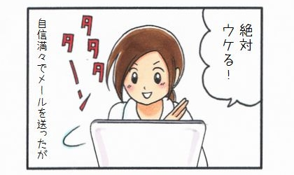 うんこきゅうり-3