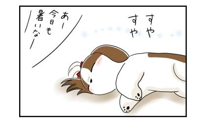 すやすやと涼しそうに寝る犬。あー、今日も暑いなー