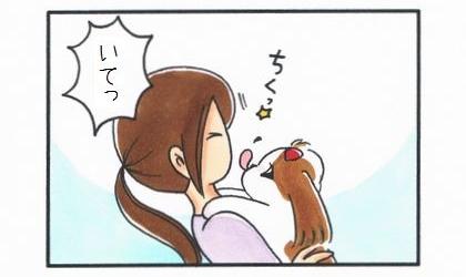 ちくちく☆-3