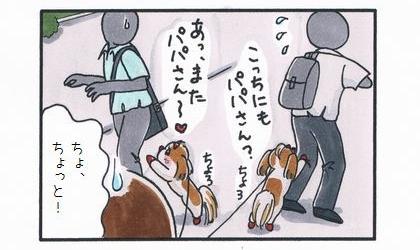 暗闇のお散歩-3