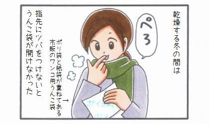 乾燥肌-1