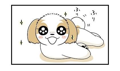 こっそりお出かけe 4コマ犬漫画 ぷりんちゃんねるe