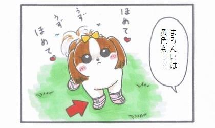 色合わせ-3
