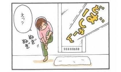 お風呂へダイブ-3
