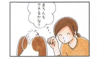 鼻パク-2