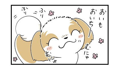 犬の方が一枚上手e 4コマ犬漫画 ぷりんちゃんねる