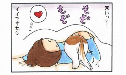 朝冷え-4