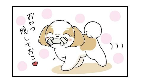 ここなら安心e 4コマ犬漫画 ぷりんちゃんねる