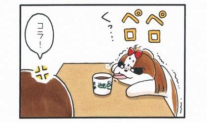 盗み飲み-4