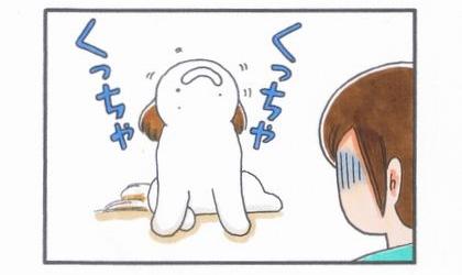 まろんダイエット作戦☆ダイエット中の「待て!」-3