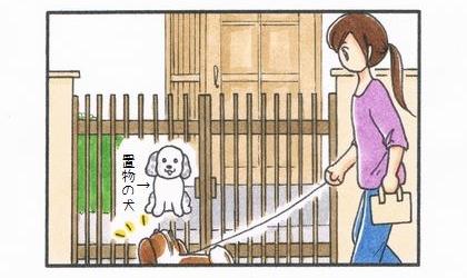 置物の犬-1