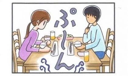 外耳炎のお話☆臭いの元は…-3