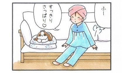 まさかの…!-2